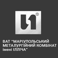 «Мариупольский металлургический завод им. Ильича»
