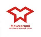«Макеевский металлургический завод», ЗАО