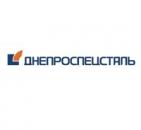 «Днепроспецсталь», ОАО